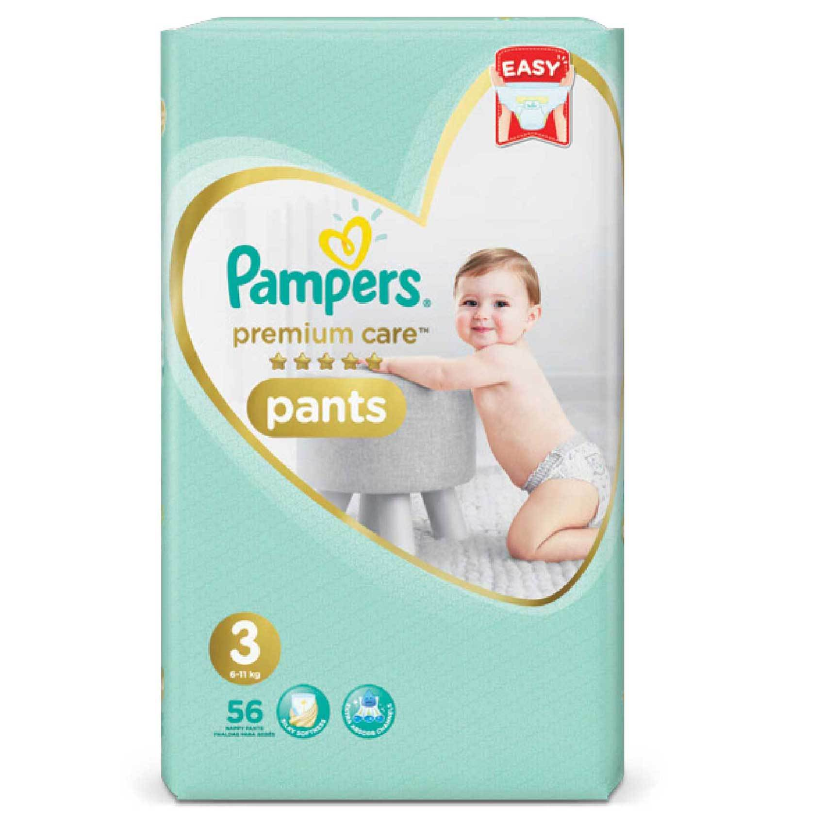 PAMPERS PC PANTS S3 JP 10% OFF