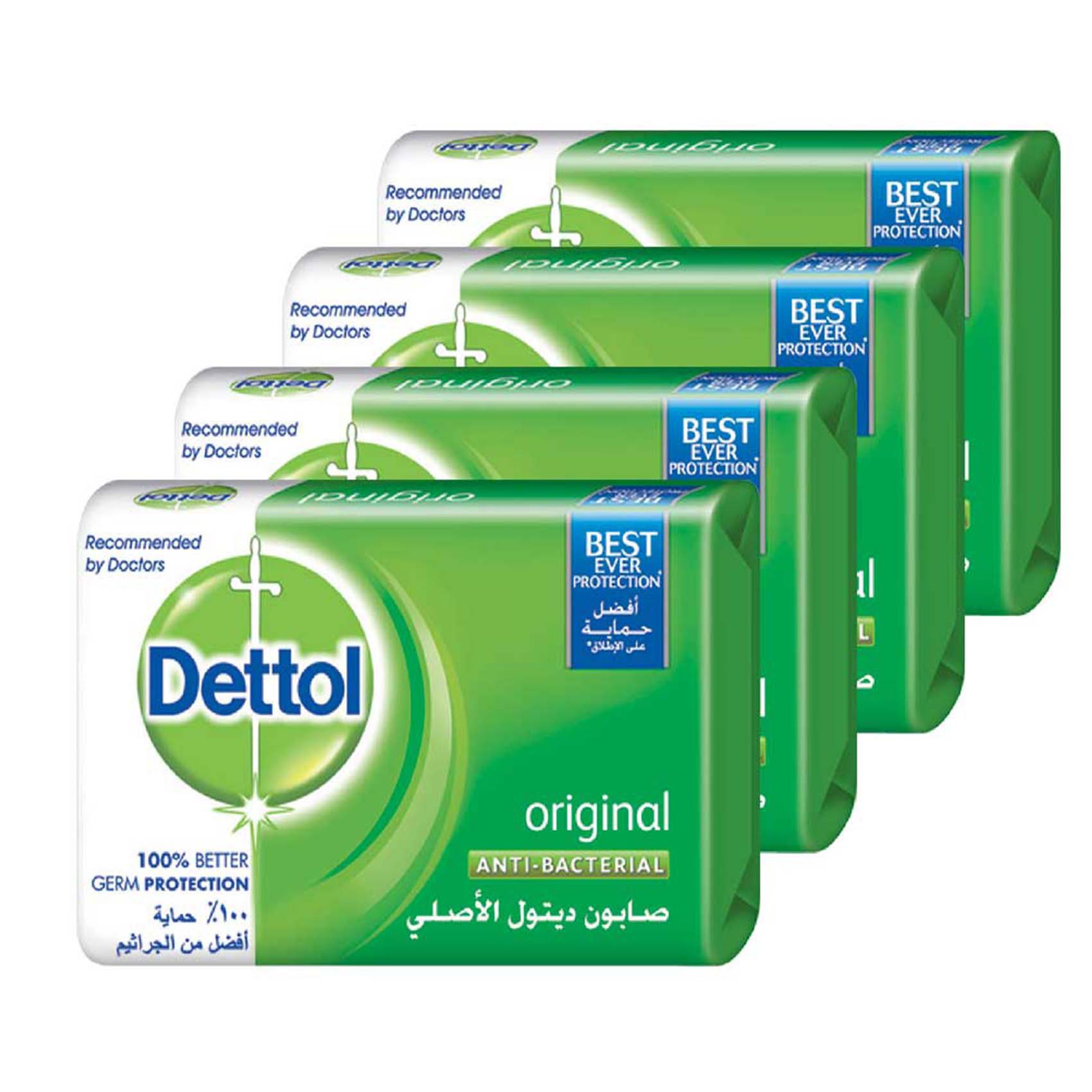 Buy Dettol Original Anti Bacterial Soap 4 X 165 G Online In Ksa Series Package Gm 3 1 F