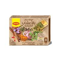 Maggi Chicken Stock With Natural Herbs 80 g