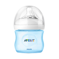 Philips Avent Natural Feeding Blue Color Bottle 125ML 0 Months+