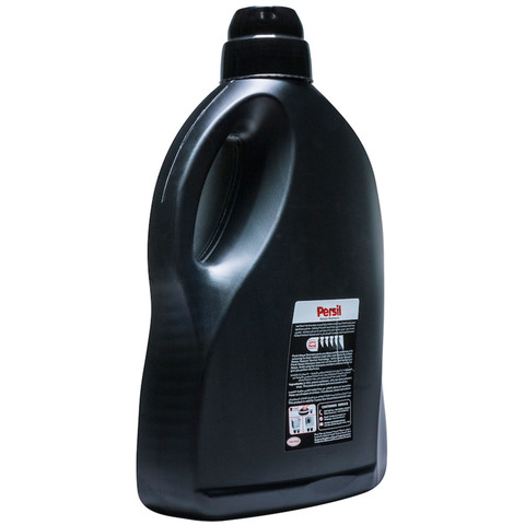 Persil-Abaya-Original-Scent-Shampoo-3L