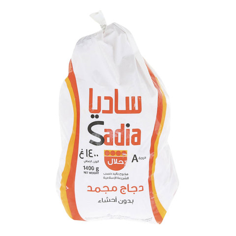 Sadia-Whole-Chicken-1.4kg