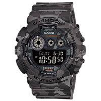Casio G-Shock Camouflage Series Men's Analog/Digital Watch GD-120CM-8D
