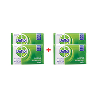 Dettol Bar Soap Original 120GR 2+2 Free