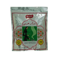 Shama Arabic Mix Masala 300g