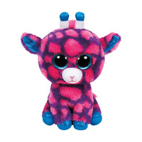 Ty Beanie Boos Sky Purple/ Pink Giraffe Medium 9""