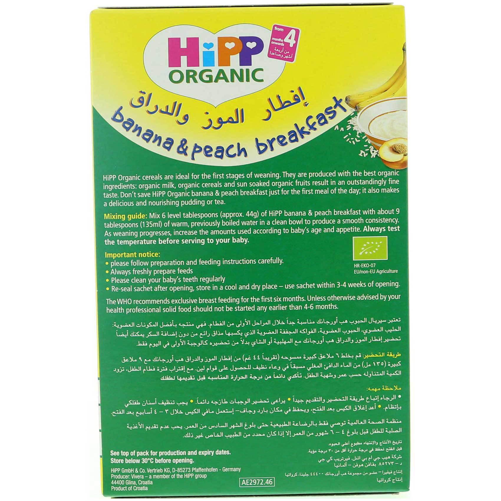 HIPP BREAKFAST PEACH & BANANA 230G