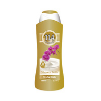 Amatoury Shower Gel Orchid & Milk 750ML