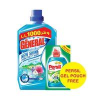 Der General Floor Cleaner Spring 1.5L +Persil Gel