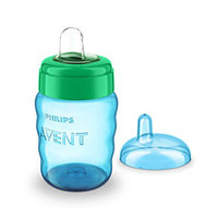 Philips Avent Easy Sip Cup Green And Blue 12 Months+ 260ML