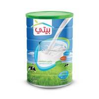 Baity powder milk full cream 1.8 Kg