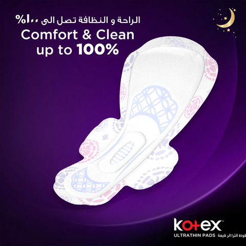 Kotex-Ultra-Nighttime-With-Wings-7-Pads