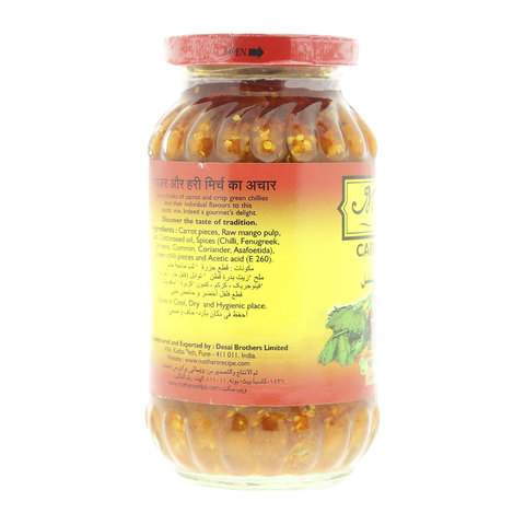 Mother's-Recipe-Carrot-&-Chilli-Pickle-300g