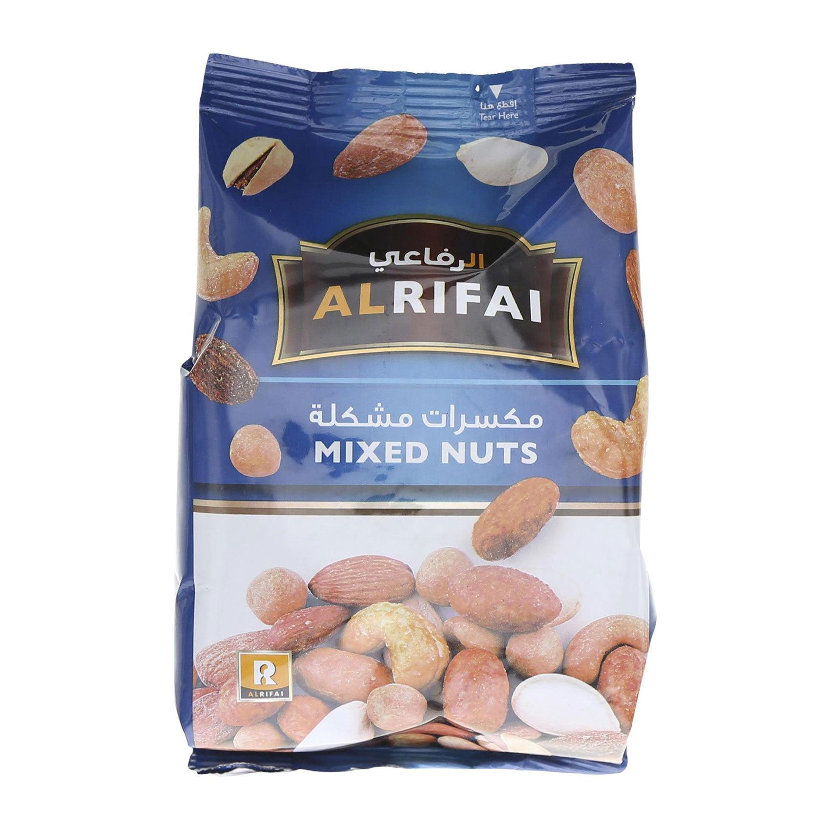 AL RIFAI DELUXE MIXED NUTS 500GR