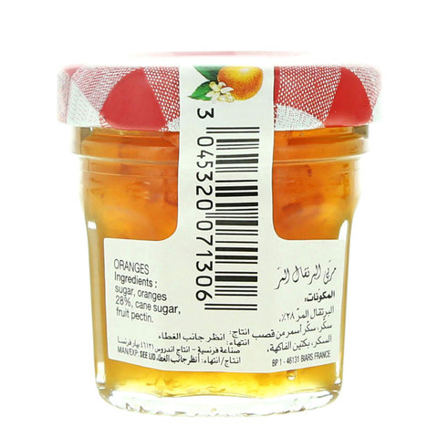 Bonne-Maman-Bitter-Orange-Marmalade-30g