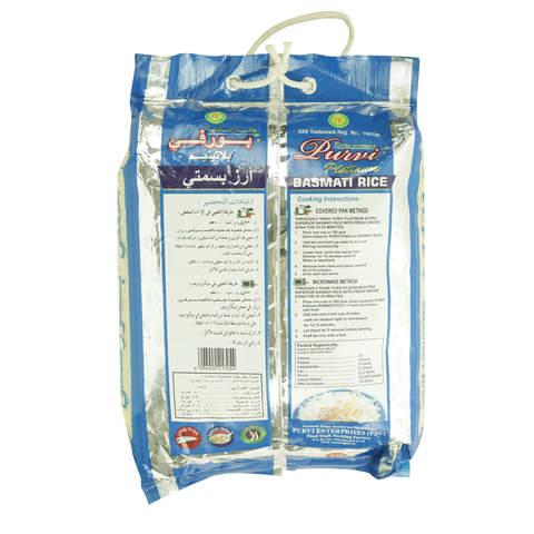 Purvi-Platinum-Basmati-Rice-5Kg