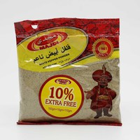 Majdi White Pepper Powder 100 g