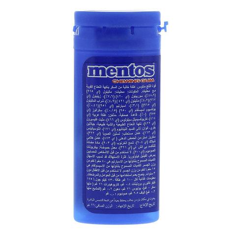 Mentos-Ice-Blast-Chewing-Gum-24g