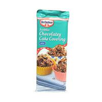 Dr.Oetker Scotbloc Chocolatey Cake Covering Milk 150GR