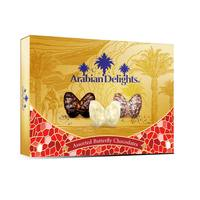 Arabian Delights Assorted Butterfly Chocodates 145g