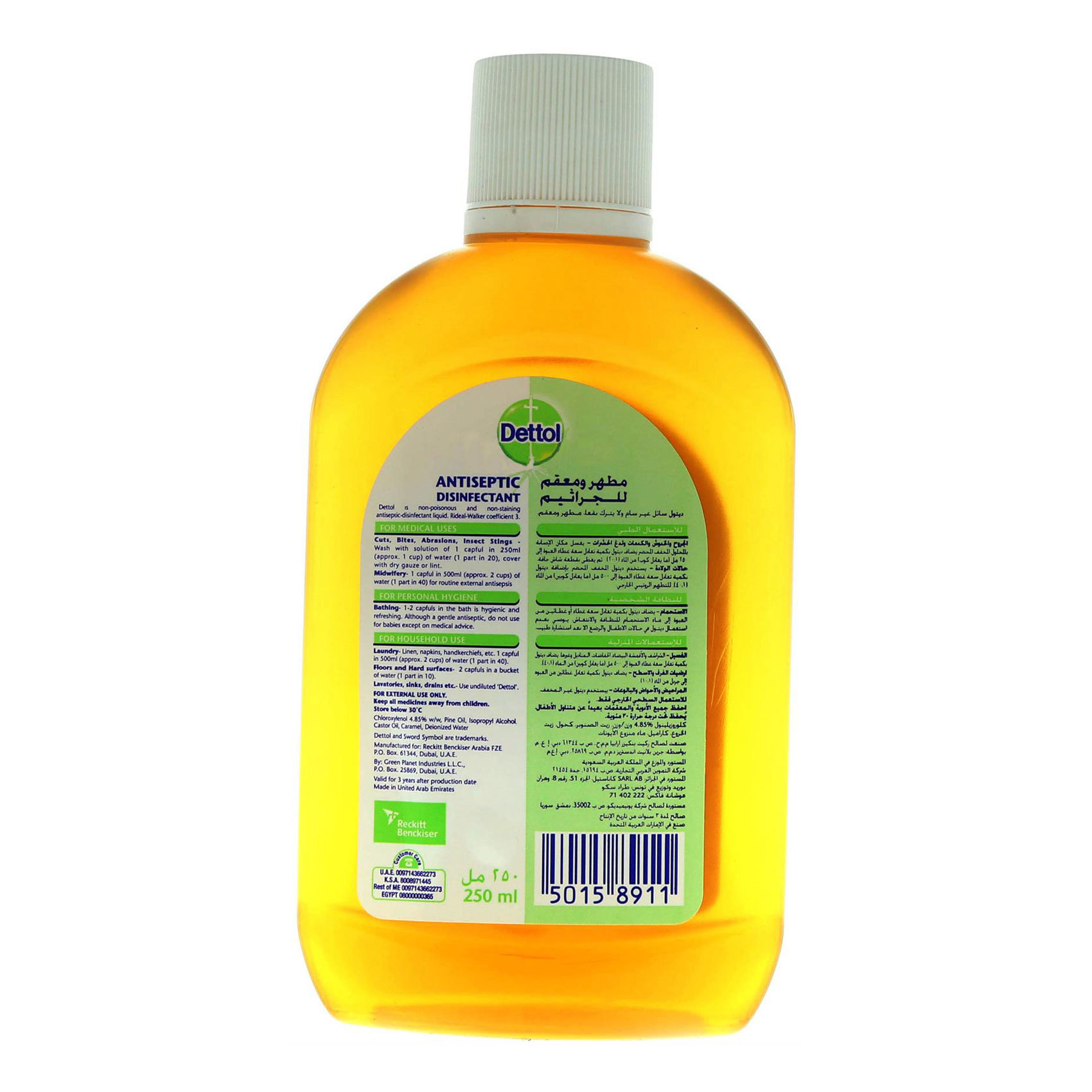 DETTOL ANTISEP/DSIN 250ML