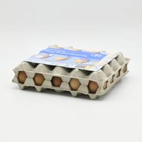 كارفور بيض متوسط 20 قطع
