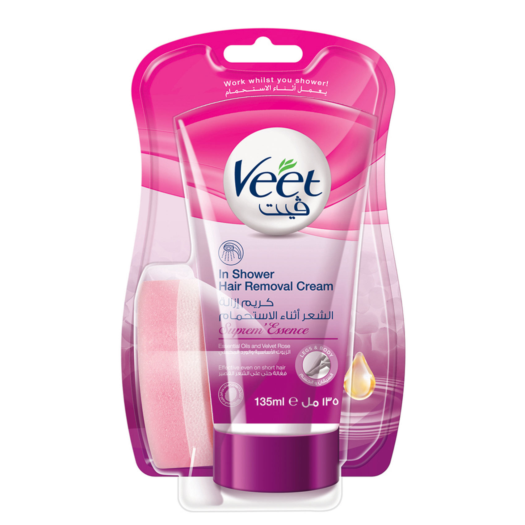 VEET S/CREAM SUPREM ESSENCE 135 ML