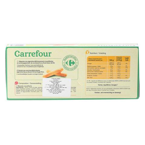 Carrefour-Russian-Cigarettes-200g