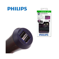 Philips Dual USB Car Charger 5V + USB Cable DLP2257U