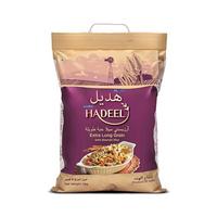 Hadeel Sella Basmati Rice 5kG