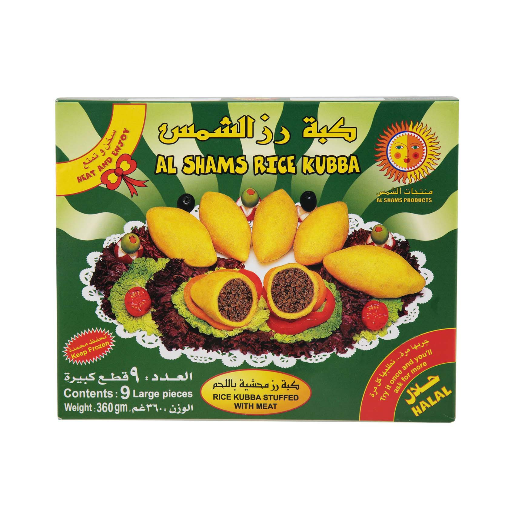 AL SHAMS KUBBA RICE 360G