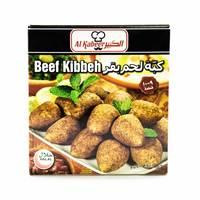 Al Kabeer Beef Kibbeh 10 Pieces 400 g
