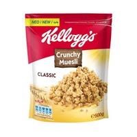 Kellogg's Muesli Cereal Classic 600GR