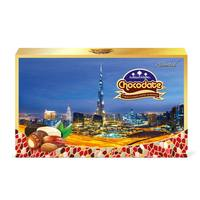 Arabian Delights Chocodate Assorted Souvenir Box 150g