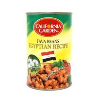 California Garden Fava Beans Egyptian Recipe 450 Gram