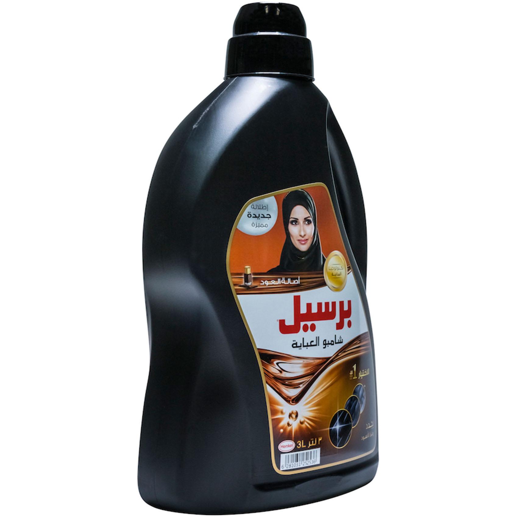 Buy Persil Abaya Asalat Al Oud Shampoo 3l Online In Uae Carrefour Black 2 Pcs Blk Smpoo Oudh 3 Ltr