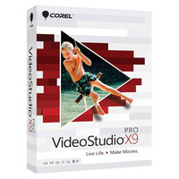 Coral Video Studio Pro X9