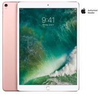 "Apple iPad Pro Wi-Fi+Cellular  64GB 10.5"" Rose Gold"