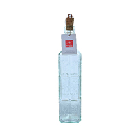 Bormioli Rocco Fiori Oil Bottle 55CL