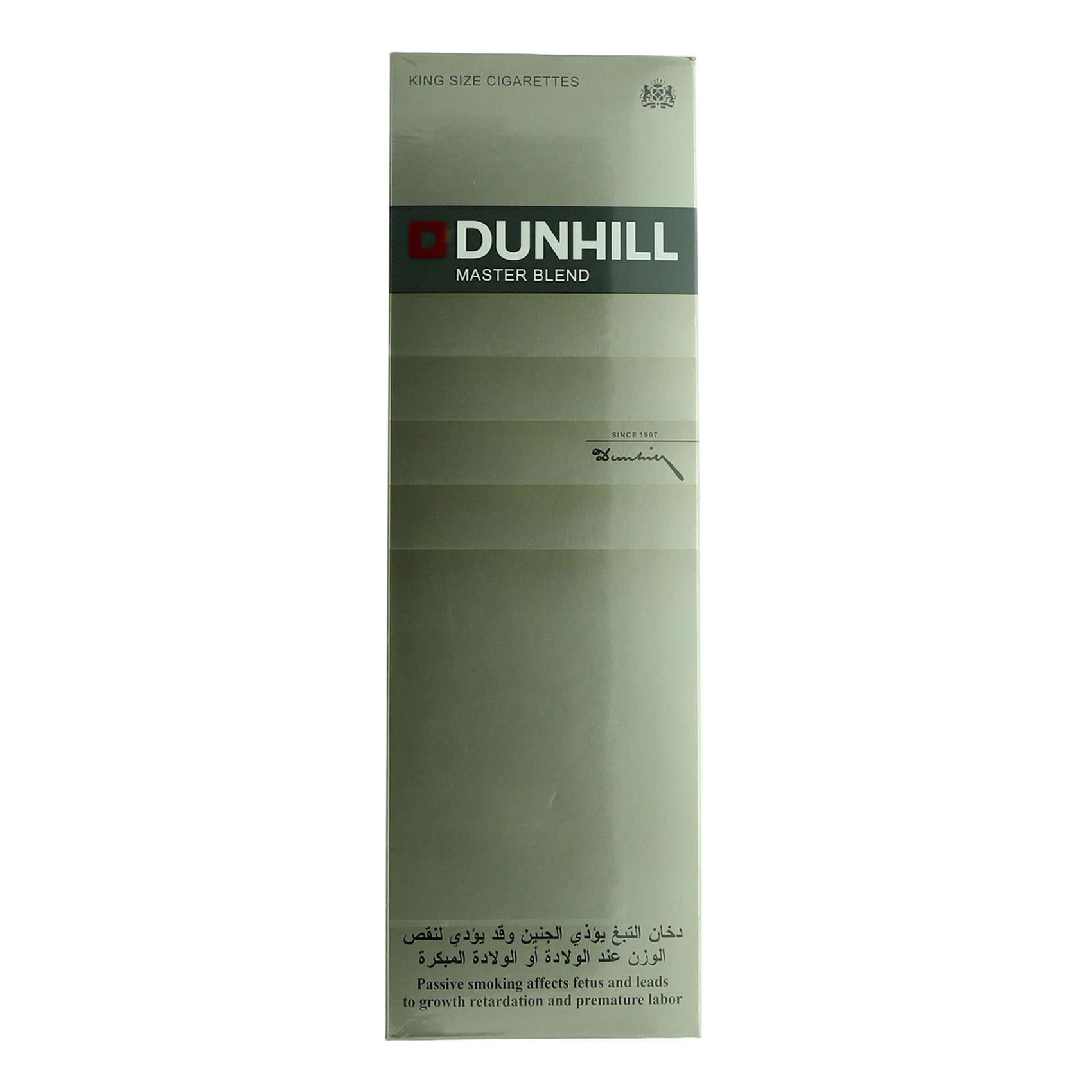 DUNHILL GOLD 20X10