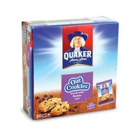QUAKERS  choco chips Cookies 9 g