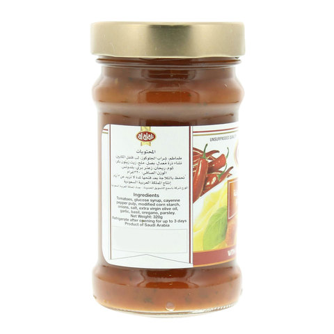 Al-Alali-Pasta-Sauce-With-Chilli-320g