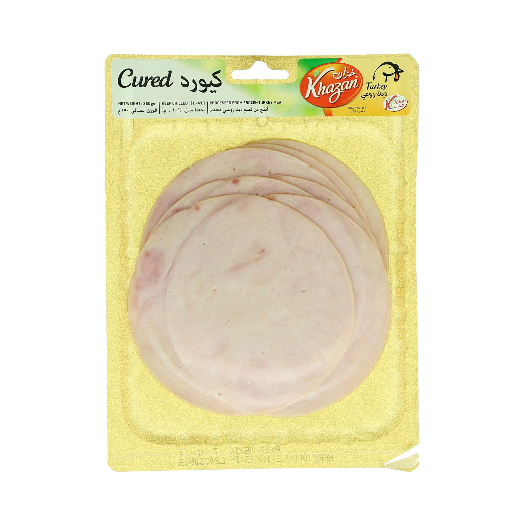 KHAZAN TURKEY CURED SLICES 250G