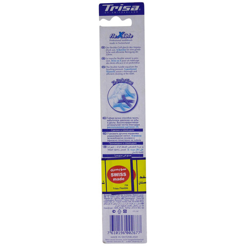 Trisa-Flexible-Hard-Toothbrush