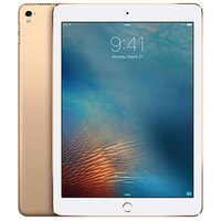 "Apple iPad Pro 256GB WiFi 9.7"" Rose Gold"