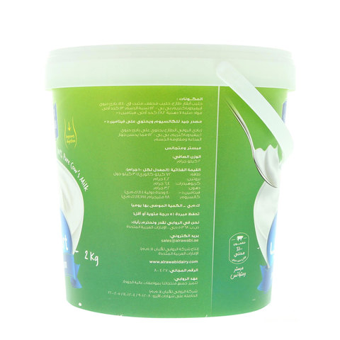 Al-Rawabi-Fresh-Yoghurt-Full-Cream-2kg