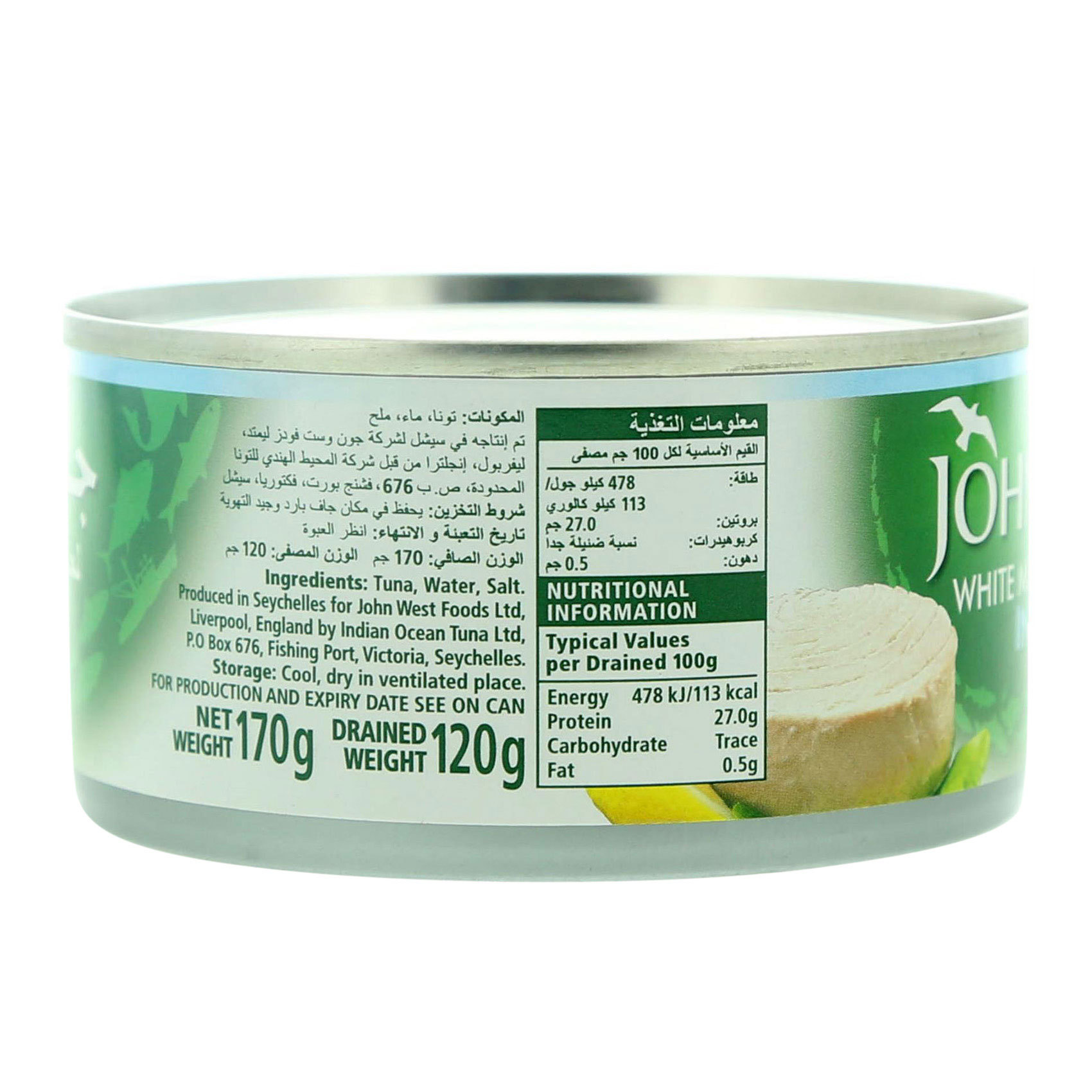 JOHN WEST WHT MEAT TUNA IN WTR 170G