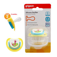 Pigeon Silicon Pacifier Step-2 (Caterpiller)