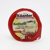 Kaanlar Kashkaval Cheese 500 g