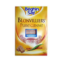 Baghin Say Blonvilliers Brown Cubes Pure Cane 1KG